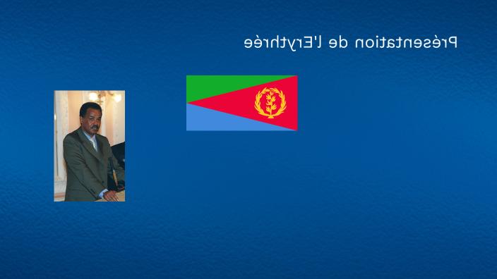 L'Erythrée, dictature ?